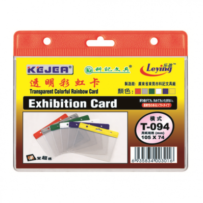 Buzunar ecuson  PVC cu margine color 105x74mm orizontal 10 buc/set, KEJEA
