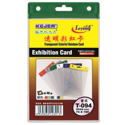 Buzunar ecuson  PVC cu margine color 74x105mm vertical 10 buc/set, KEJEA