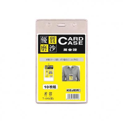 Buzunar ecuson  PVC semitransparent 76x105mm vertical 10 buc/set, KEJEA