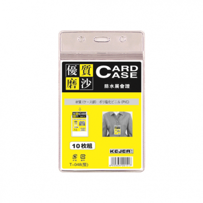 Buzunar ecuson  PVC semitransparent 76x105mm vertical cu fermoar 10 buc/set, KEJEA