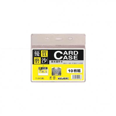 Buzunar ecuson  PVC semitransparent 85x55mm orizontal cu fermoar 10 buc/set, KEJEA