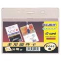 Buzunar ecuson dublu  PVC semitransparent 90x55mm orizontal 10 buc/set, KEJEA