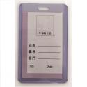 Buzunar ecuson PVC transparent rigid 55x91mm vertical 10 buc/set, KEJEA
