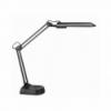 Lampa de birou cu halogen 11W neagra, ALCO