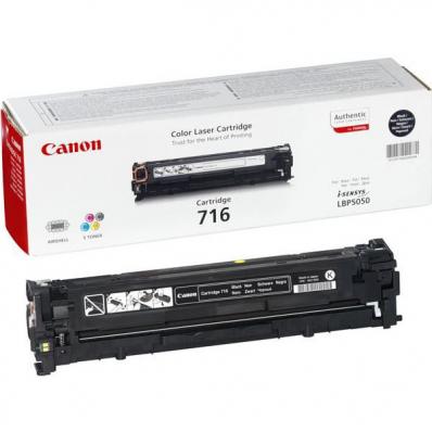 Cartus imprimanta toner black, CANON CRG-716
