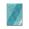 Blocnotes A4 100 file matematica, AURORA Office