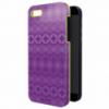 Carcasa retro chic iPhone 5 mov/interior galben, LEITZ Complete